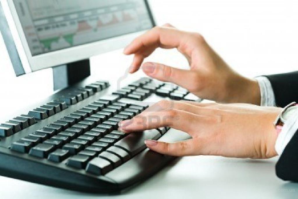 Набираем и распечатываем все виды документов быстро и недорого
