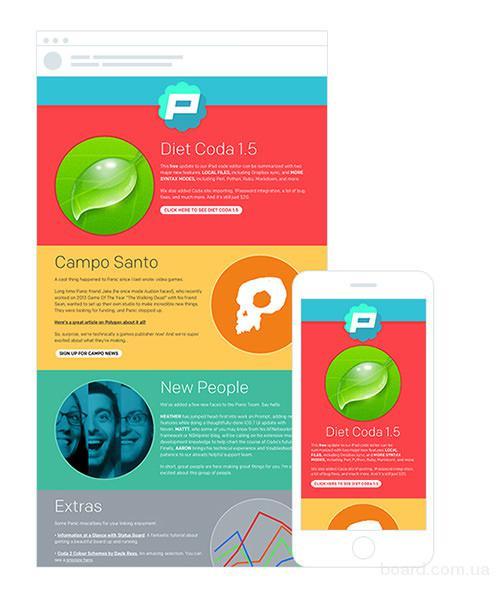 Дизайнерские HTML письма для почтовой рассылки