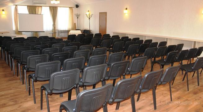 Аренда конференц зала в Киеве