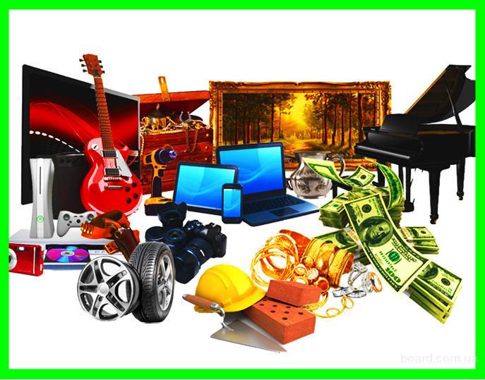 Кредит под залог техники, авто дисков, оборудования, генераторов, мопедов, ноутбуков, стройматериалов и др.