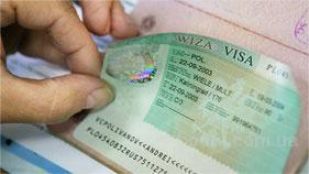 Открываем шенгенские визы, приглашения, рабочие визы