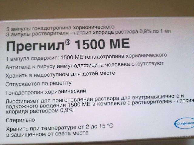 Продам Прегнил 1500 МЕ