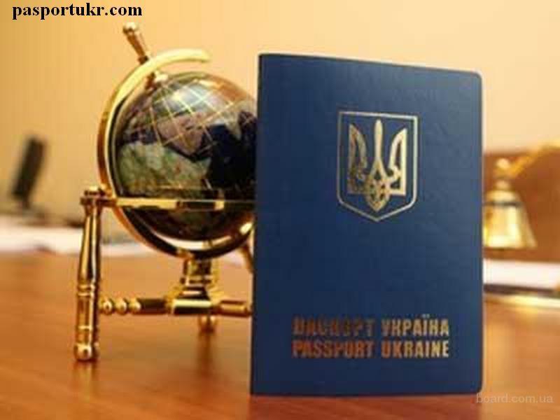 Срочное оформление загранпаспорта, детские загранпаспорта,  биометрический паспорт. Быстро, надежно, удобно!