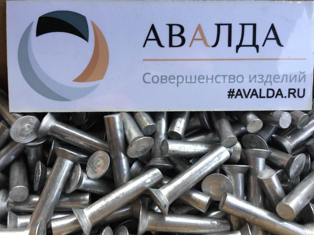 Заклепки алюминиевые под молоток, заклепка алюминий