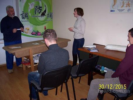 Курси професійного масажу у Львові