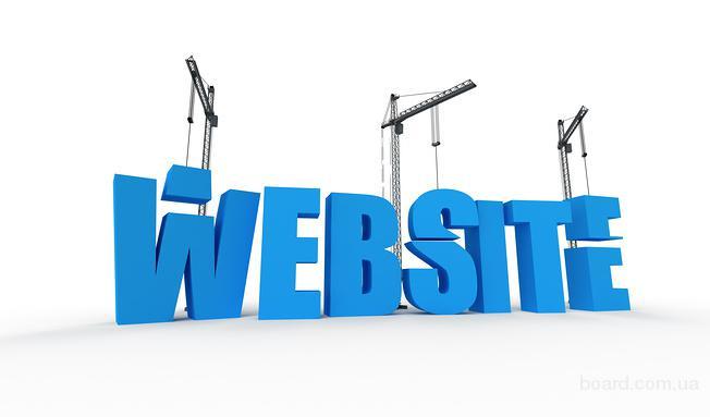 Создание сайтов от 2 000 грн.
