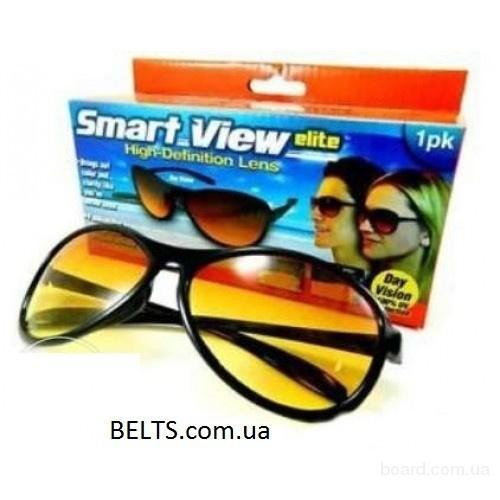 Киев.Антибликовые водительские очки Smart View, желтые (для вождения Смарт Вью)