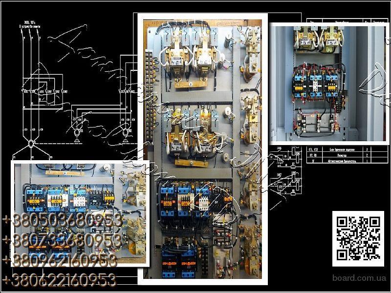 Б6507 крановый блок управления механизмом подъема
