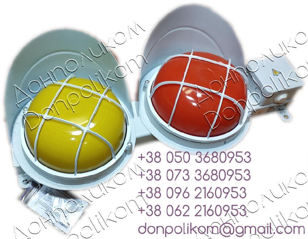 СС2/40 светофор (индикатор напряжения)  сигнальный