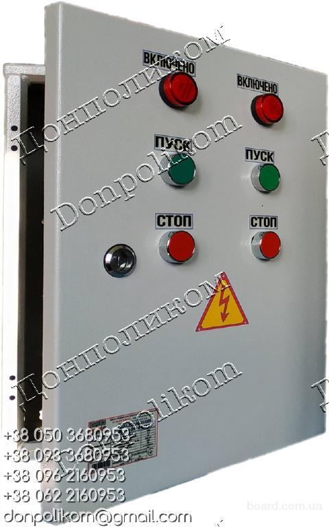 Я5114, Я5115, Я5116, Я5117 двухфидерный ящик управления электродвигателями