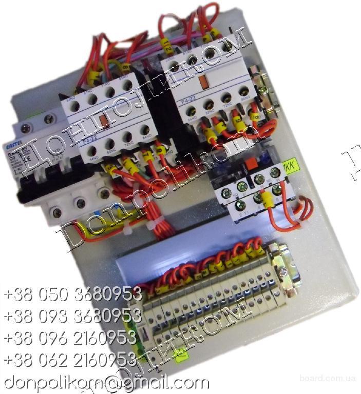 Б5431 блок управления реверсивным асинхронным двигателем