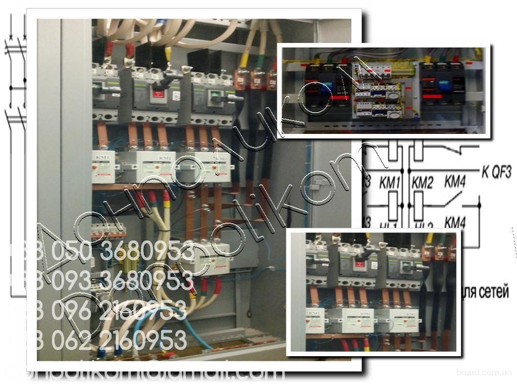 АВР-200 устройства автоматического переключения питания на резерв