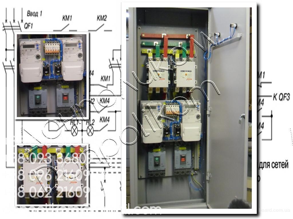 АВР-100 шкаф аварийного ввода резерва