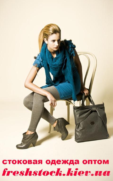 Модный молодежный сток XTSY оптом!