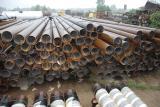 Продам трубу стальную бесшовную новую ф273х7