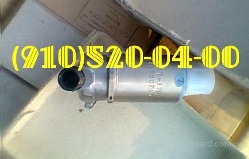 Продам клапаны: МКТ-4-2А; МКТ-17Б; МКТ-157-07А; МКТ-163В; МКТ-100; МКТ-180;
