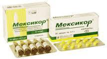 Продам лекарственный препарат Мексикор 50 мг/мл (этилметилгидроксипиридина сукцинат) 2 мл №10, 230 грн.