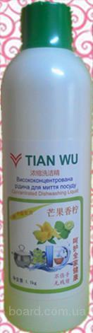 Высококонцентрированное безфосфатное моющее средство нового поколения для мытья посуды Тянь Ву , Тяньву 120грн