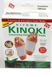 Детоксикационный пластырь для стоп Kinoki нового поколения с добавлением китайских лекарств. Тянь Ву, Тяньву 10шт 100грн