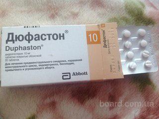 Продам дуфастон 11 таблеток 10 мг,