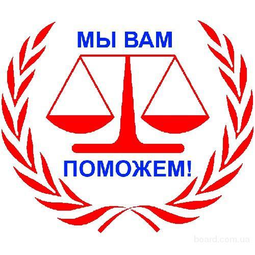 Закрыть ЧП в Днепропетровске ( недорого )