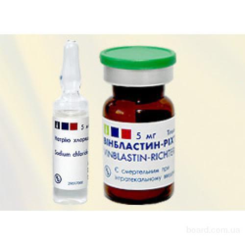 Продам Винбластин 5 мг