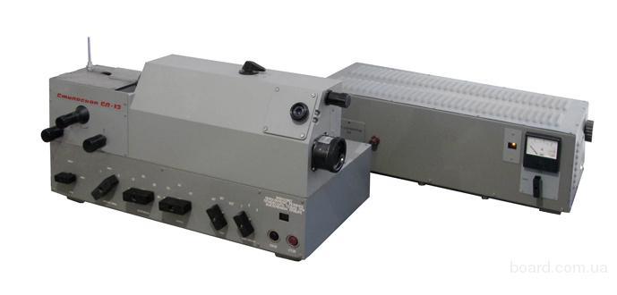 Стилоскоп СЛП-1, Спектр, СЛ-13