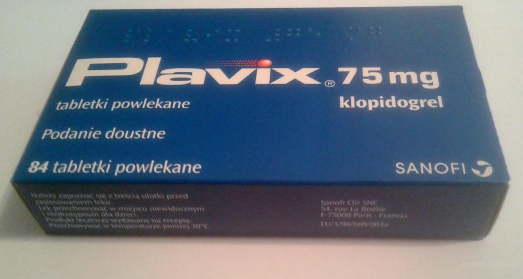Плавикс Плавікс Plavix 75мг 84шт