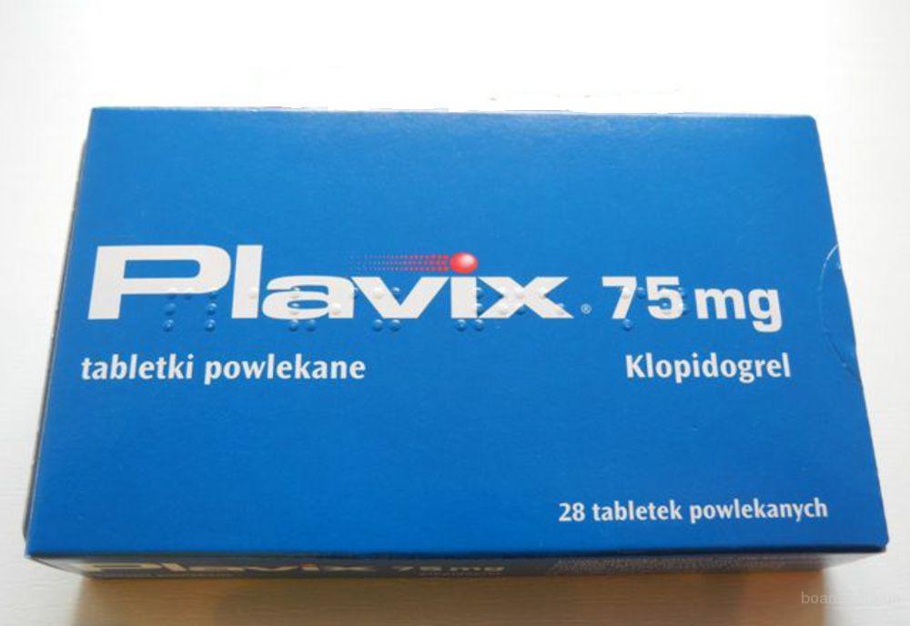 Продам плавикс плавікс plavix 75 мг 28шт