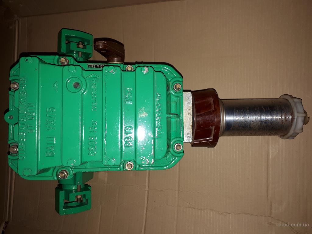 выключатель автоматический шахтный ВАШ-6,3А.-2шт. наличие