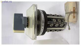Переключатель ПМОФ-45-888888 (11Д).