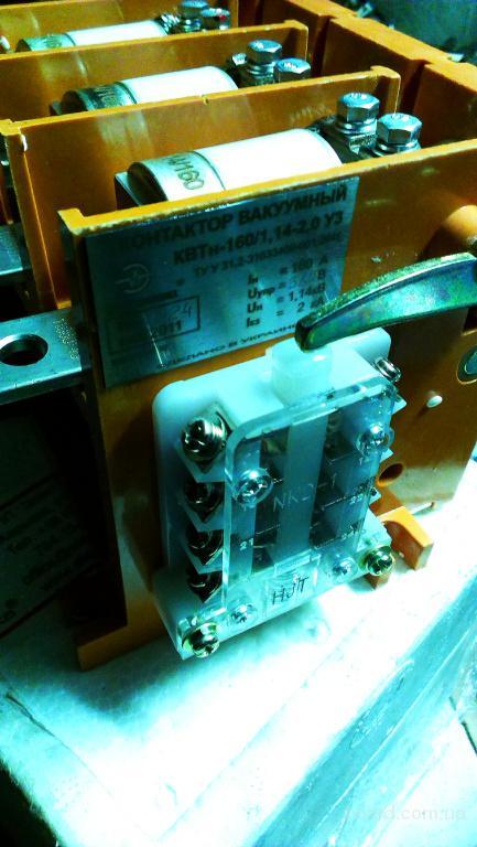 КВТн-160/1,14-2,0У3 контактор вакуумный