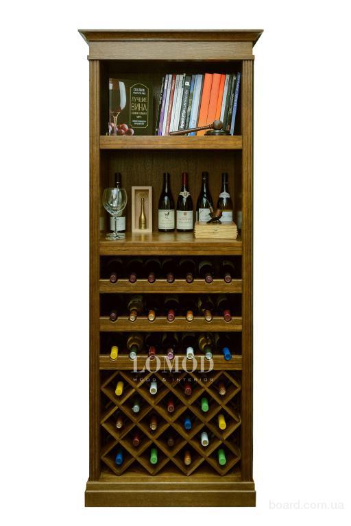 Шкаф для вина Пьемонт