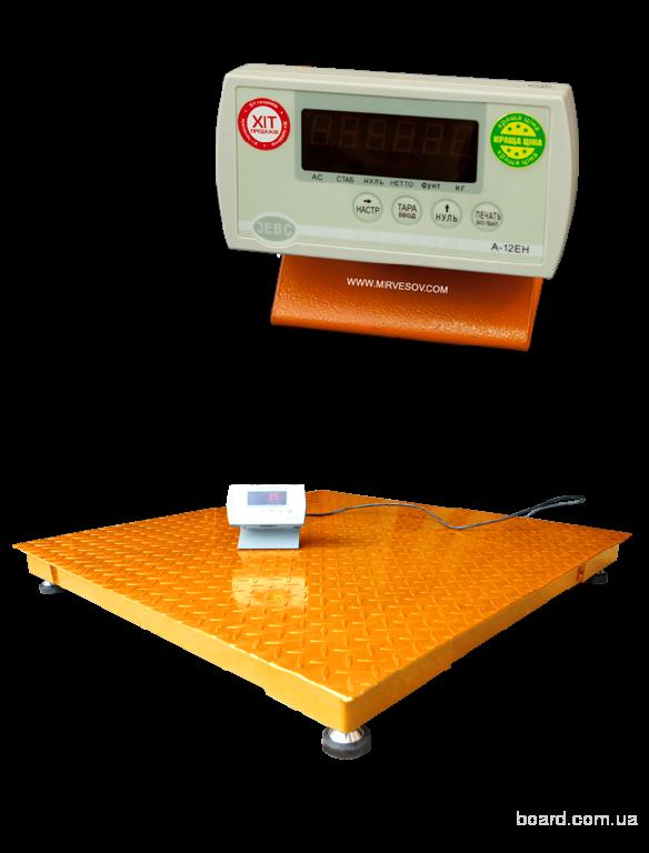 Весы плаВесы платформенные электронные ЗЕВС ВПЕ-4(H1010) Экономтформенные электронные ЗЕВС ВПЕ-4(H1010) Эконом