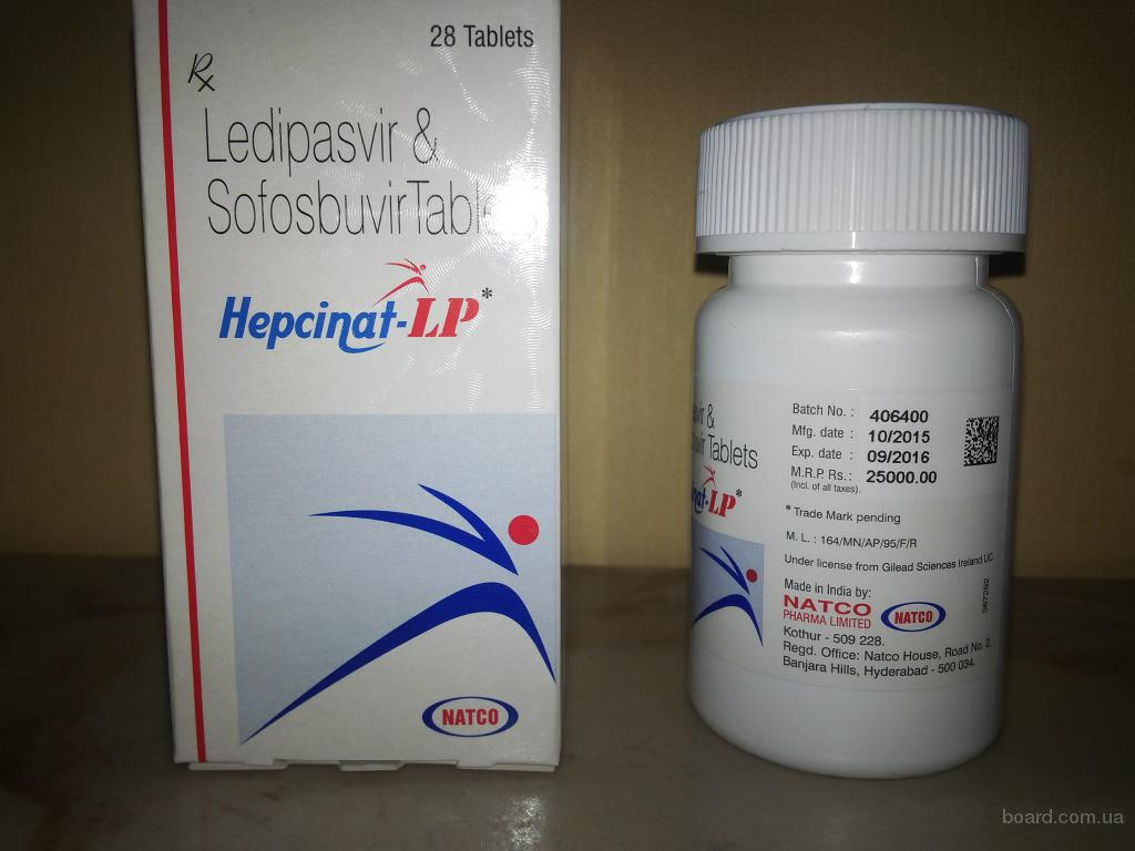 Hepcinat LP(Cофосбувир+Ледипасвир) Гепцинат ЛП- дженерик Харвони п-во Индия