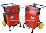 Оборудование для утепления и гидроизоляции пенополиуретаном. Литье ППУ