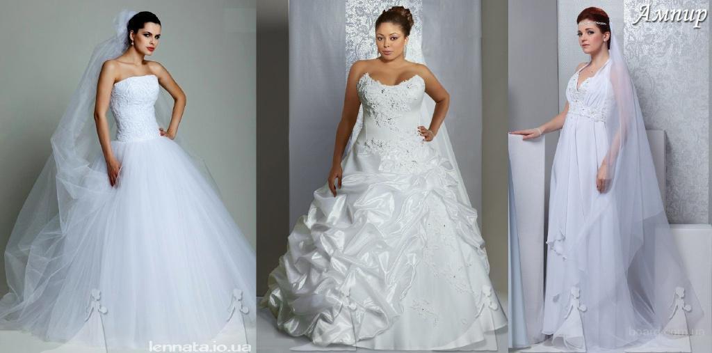Прокат свадебного платья от салона свадебных и детских нарядов Elen-Mary