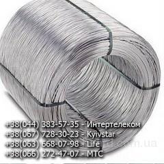 Продаем изделия с нержавеющей стали: круг, квадрат, лист,шестигранник, проволока, поковки, трубы безшовные.