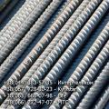 Металопрокат по оптовым ценам: швеллер стальной,арматура, металова балка, трубы стальные, уголок стальной, проволока,