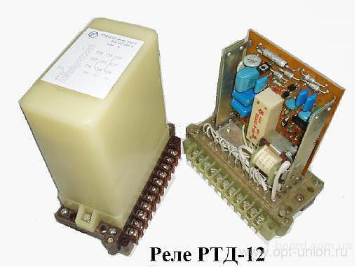 РТД-12 Реле токовое