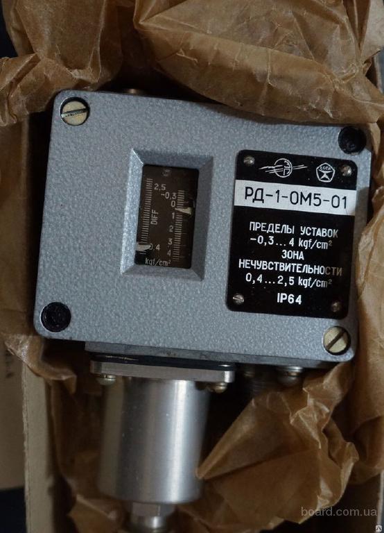 Датчик-реле давления РД-1-ОМ5-01 (-0,3-4кГс/см2).