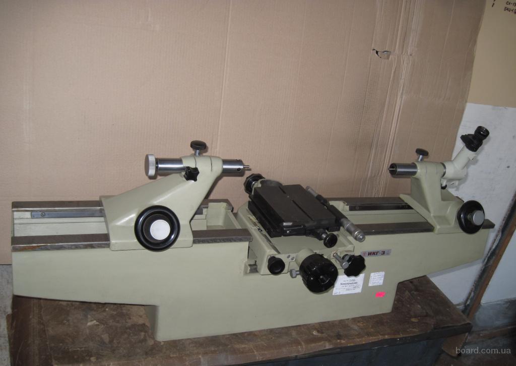 Оптиметр ИКГ-3