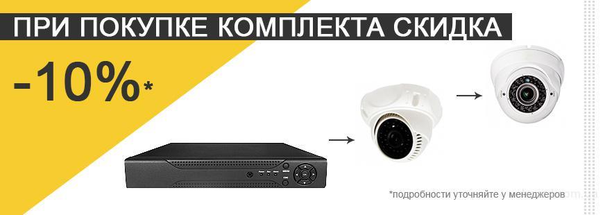 Видеокамеры и видеорегистраторы