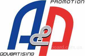 Рекламное агентство A&P Украина Киев Рекламные кампании в Киеве и регионах Украины