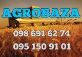Распродажа Баз Сельхозпроизводителей Украины