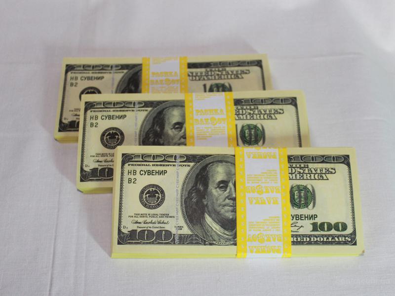 Сувенирные 100 Долларов Пачка Денег 100 баксов