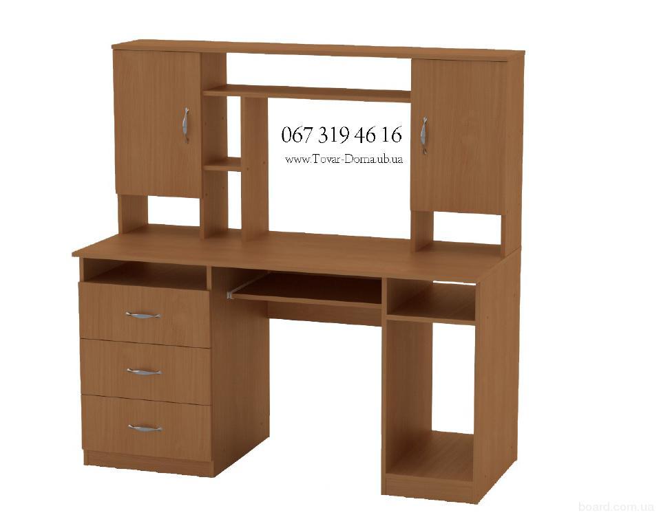 Письменный стол. Недорого. В наличии