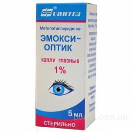 Продам  препарат Эмоксипин капли глазные 1% флакон 3 мл, 45 грн
