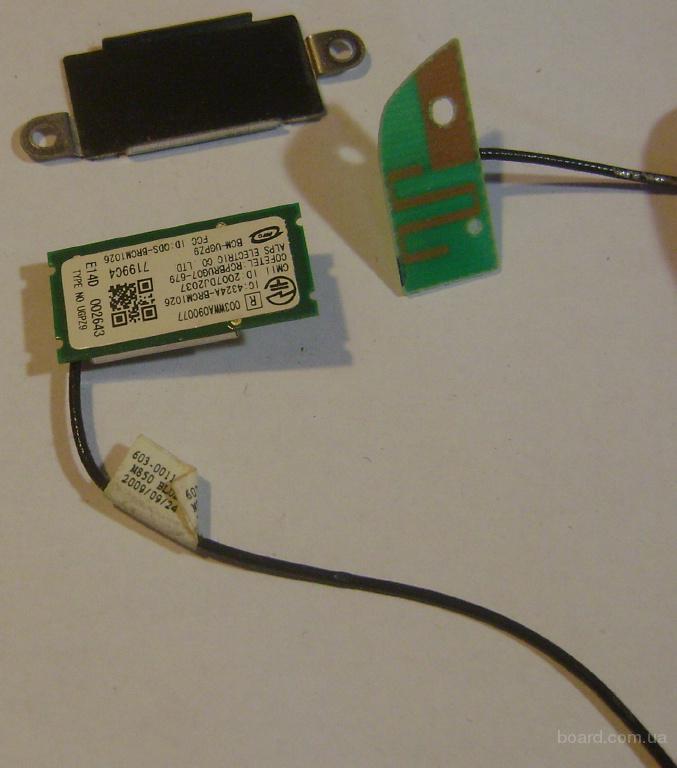 Запчасти на ноутбук SONY PCG-7181V