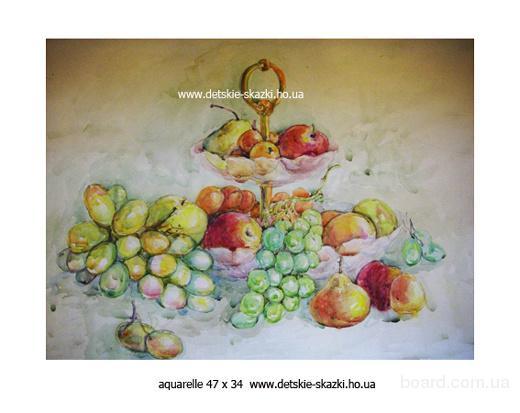 Картина акварель киев подарок на 8 марта, живопись